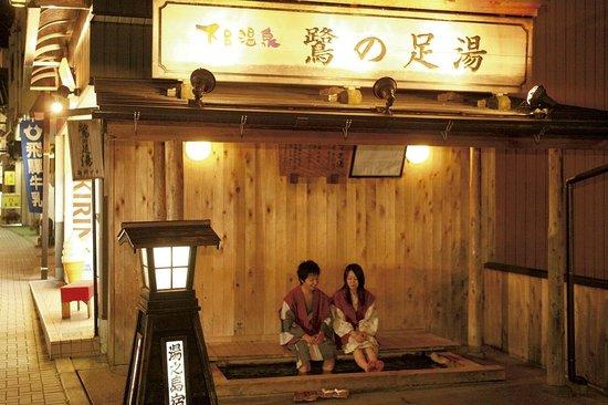 Gero Onsen: Provided by Gero-Spa Ryokan's & Hotels association