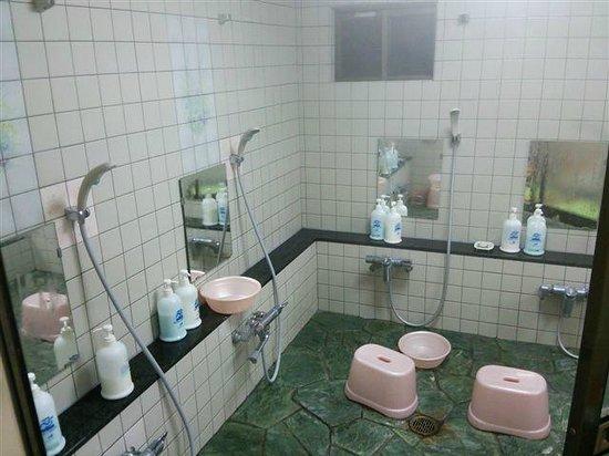 Takaraya: 浴室