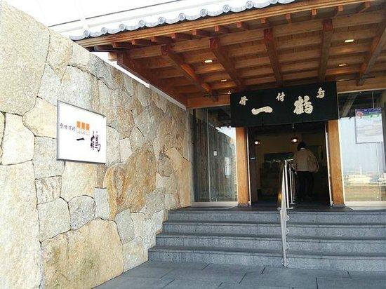 Top 10 restaurants in Marugame, Japan
