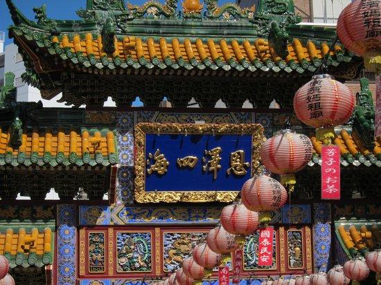 Ma Zhu Miao: 馬祖廟 (天后宮)  |  中区山下町136, 横浜市, 神奈川県
