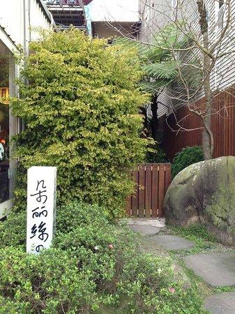 Timing House: back entrance of Doris Home