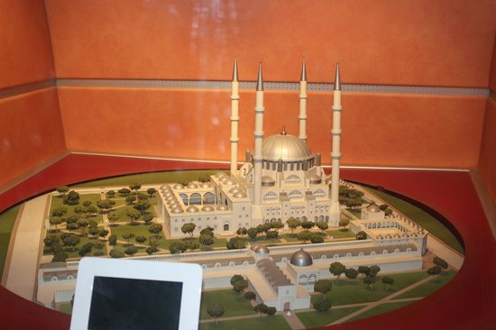 City & Mimar Sinan Museum