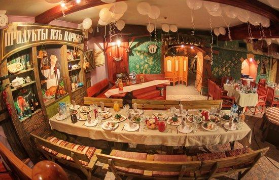"U Gorchakova: Ресторан ""У Горчакова"""