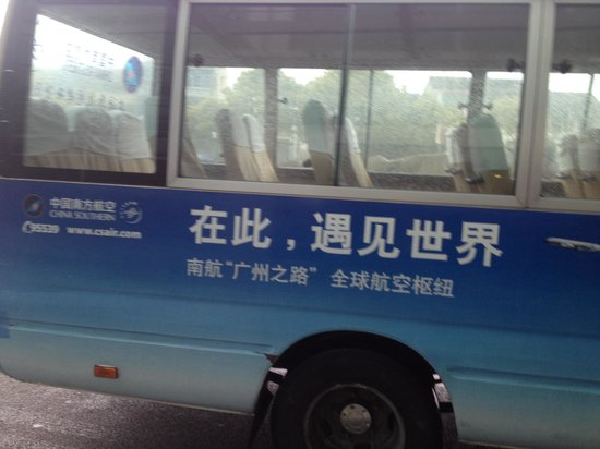 Shanghai Southern Airlines Pearl Hotel : Airport shuttle to the hotel