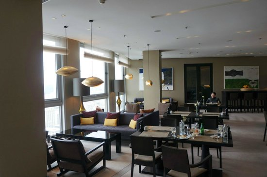 InterContinental Bucharest: Club lounge.