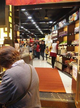 Koi Kei Bakery: The inside of the store
