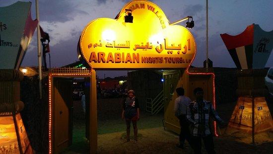 Arabian Nights Tours LLC: The camp