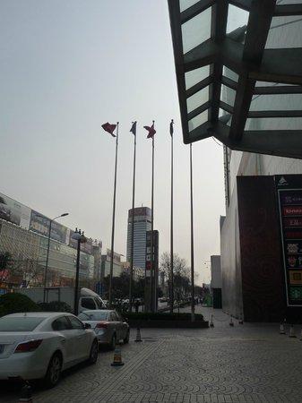 Sofitel Jinan Silver Plaza: Sofite Jinan