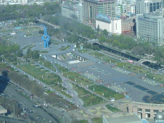 Sofitel Jinan Silver Plaza: Sofitel Jinan