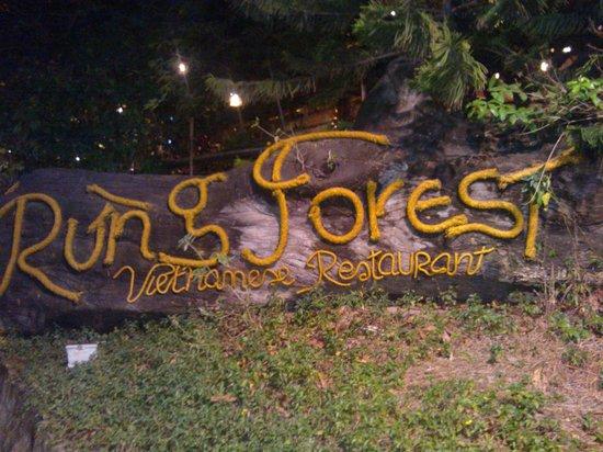Forest Restaurant: Вход в ресторан