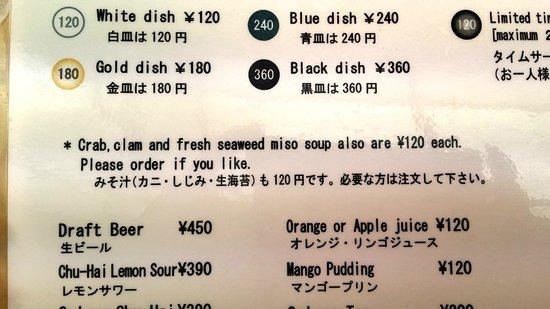 Tokyo Plaza Hotel: soup menu