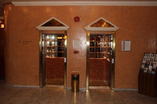 Centro Hotel Residence: Lobby