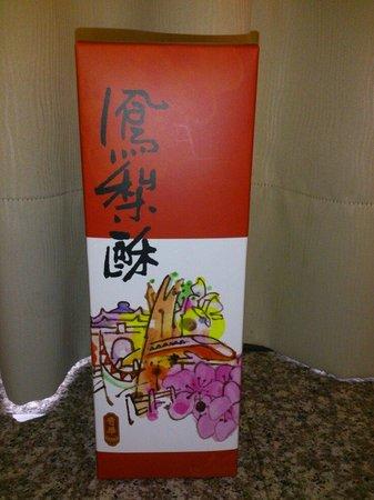 Kee Wah Bakery Zhongshan