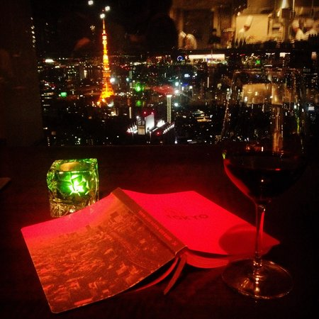 The Ritz-Carlton, Tokyo : View from Towers Grill