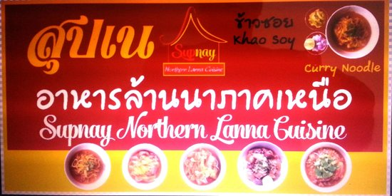 Supnay Northern Lanna Cuisine
