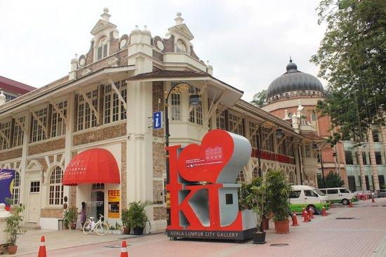 Kuala Lumpur City Gallery: Галерея