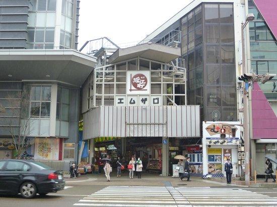 Omicho Market: 近江町市場入り口