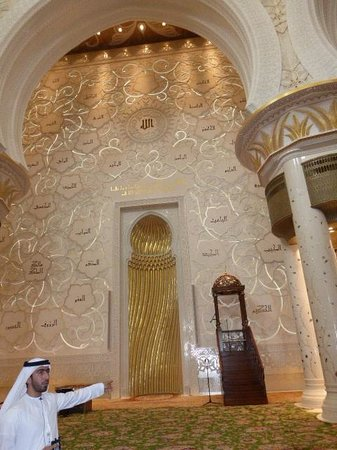 Mosquée Cheikh Zayed : The direction of prayer