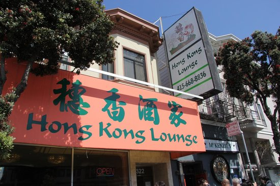 Photo of Chinese Restaurant Hong Kong Lounge at 5322 Geary Boulevard, San Francisco, CA 94121, United States
