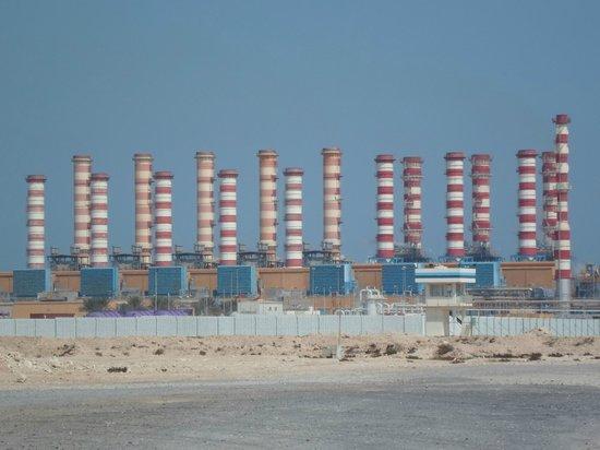 Khor Al Udeid : Qatar Energy