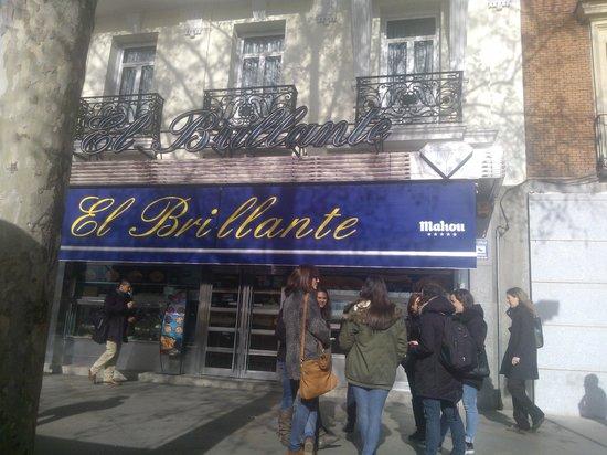 El Brillante: входная дверь