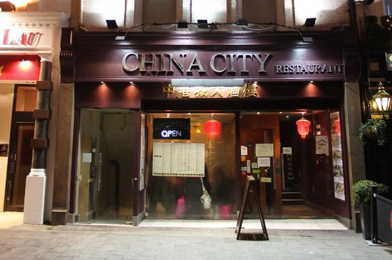 exterior at night picture of china city restaurant leicester square london tripadvisor. Black Bedroom Furniture Sets. Home Design Ideas