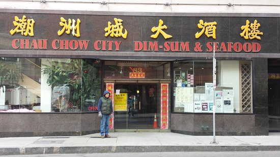 Chau Chow City Restaurant : Exterior