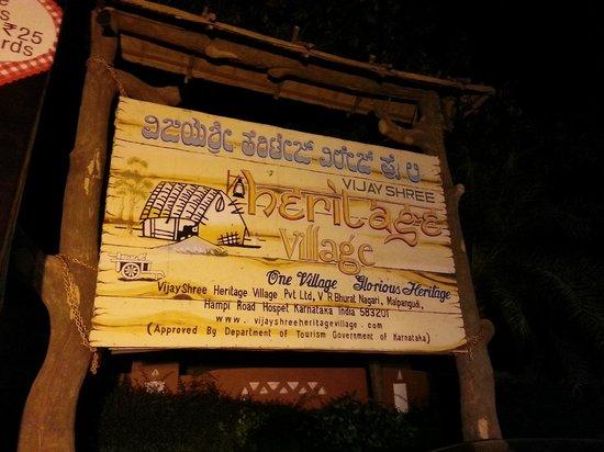 Vijayshree Resort & Heritage Village : Main gate