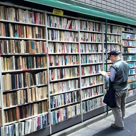 Kanda Jimbocho Bookstore Area : 神保町の古書店