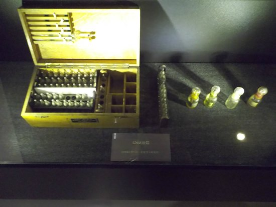 Unit 731 Museum: 展示物(薬品類)