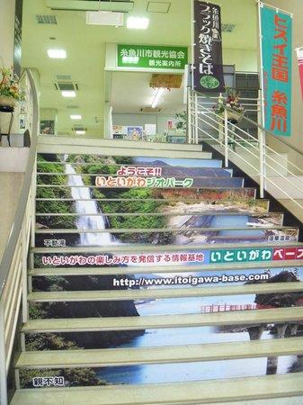 Itoigawa City Tourist Association: 階段上にあります。