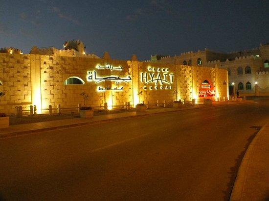 Grand Hyatt Muscat: The evening entry statement