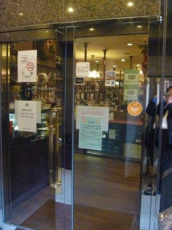 London Tea Room : 地下の入口