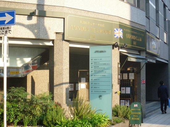 London Tea Room : ビル1F