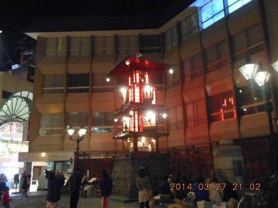 Bocchan Wind up Clock: 道後温泉・からくり時計