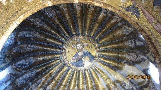 Museum Chora-Kirche: Купол