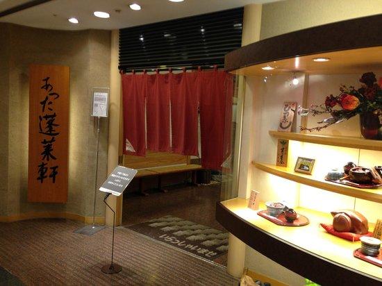 Atsuta Horaiken, Matsuzakaya : 入口