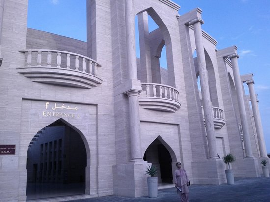 Katara Cultural Village: Stadium