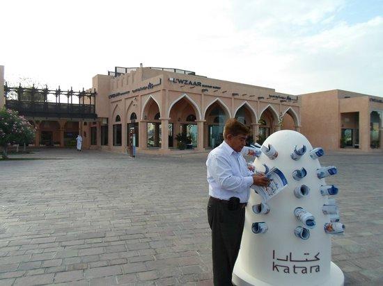 Katara Cultural Village: Free Takeaway Katara Magazines