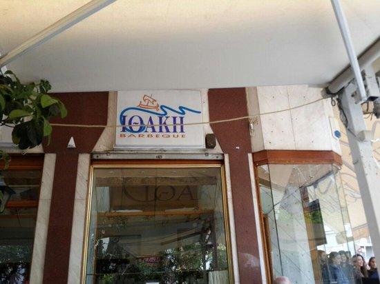 Ithaki barbecue