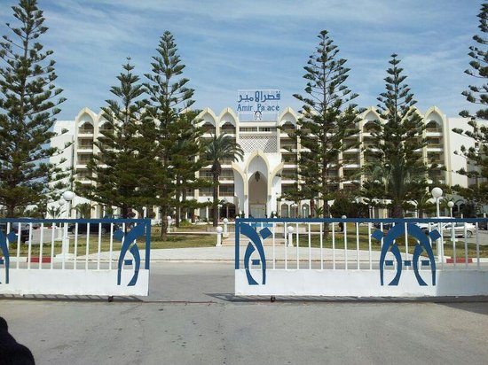 Amir Palace: Hotel front