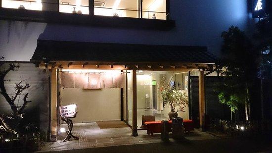 Yoshizuka Unagiya: Entrance