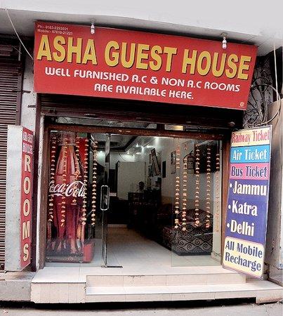 Asha Guest House : Front