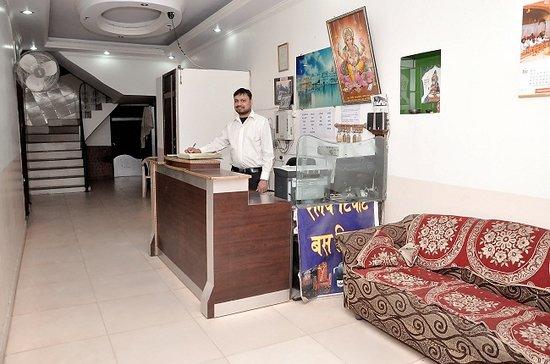 Asha Guest House : Reception