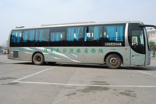 The Museum of Qin Terra-cotta Warriors and Horses: Bus 5(306) express bus to Terra-cotta Warriors