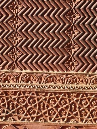 Fatehpur Sikri: Closeup of red sandstone carving