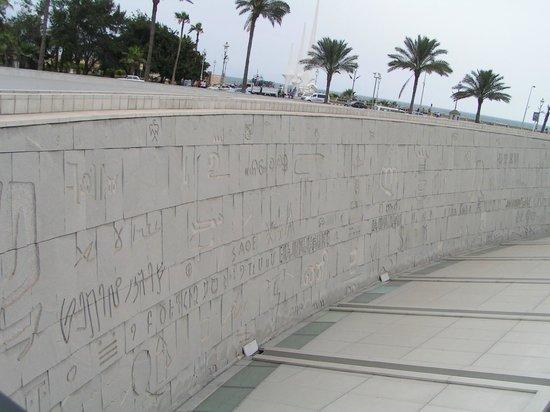 Bibliothek von Alexandria: надписи