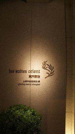 Les Suites Orient, Bund Shanghai : Les Suites