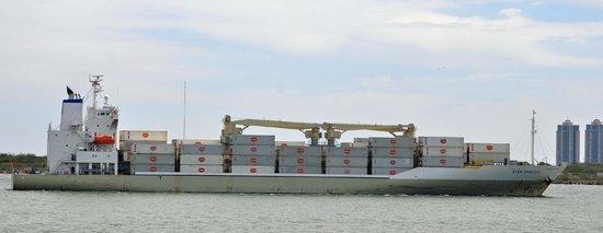 Galveston - Port Bolivar Ferry: Star Quality - banana boat?
