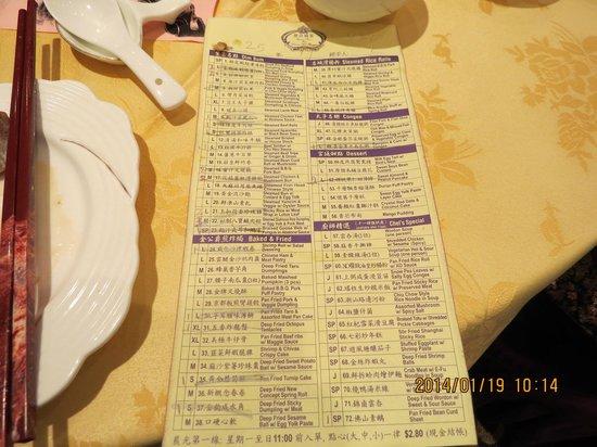 Crown Prince Fine Dining: Order form